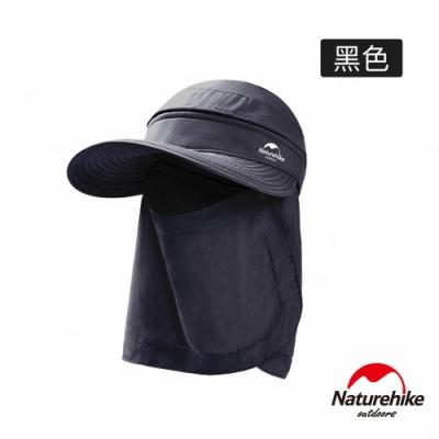 Naturehike 全方位一帽多用可拆式透氣防曬遮陽帽 黑色-急