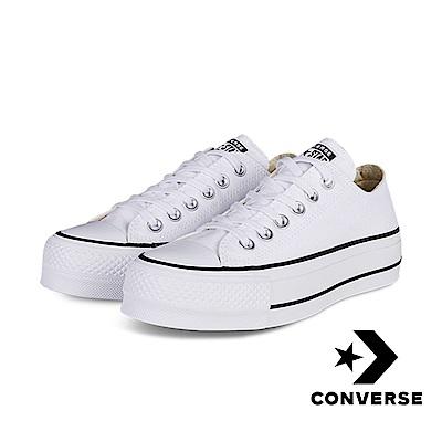 CONVERSE-All Star -女休閒鞋-白