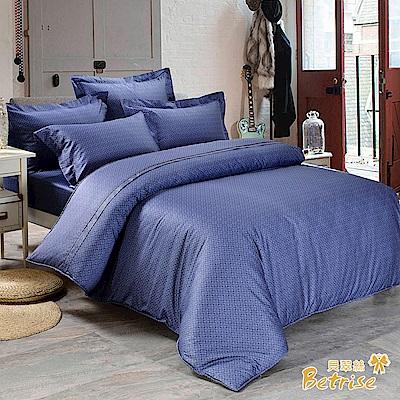 Betrise 都市摩卡 加大-植萃系列100%奧地利天絲三件式枕套床包組