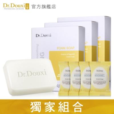 Dr.Douxi朵璽 卵殼精萃乳霜皂100g*3+卵殼精萃乳霜皂27g*4