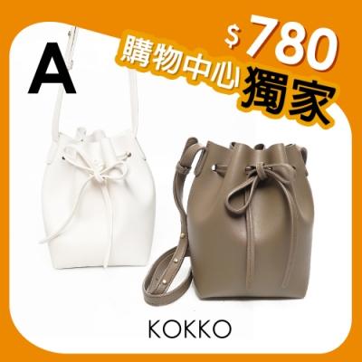 【時時樂】KOKKO質感美包(2款任選)均價780