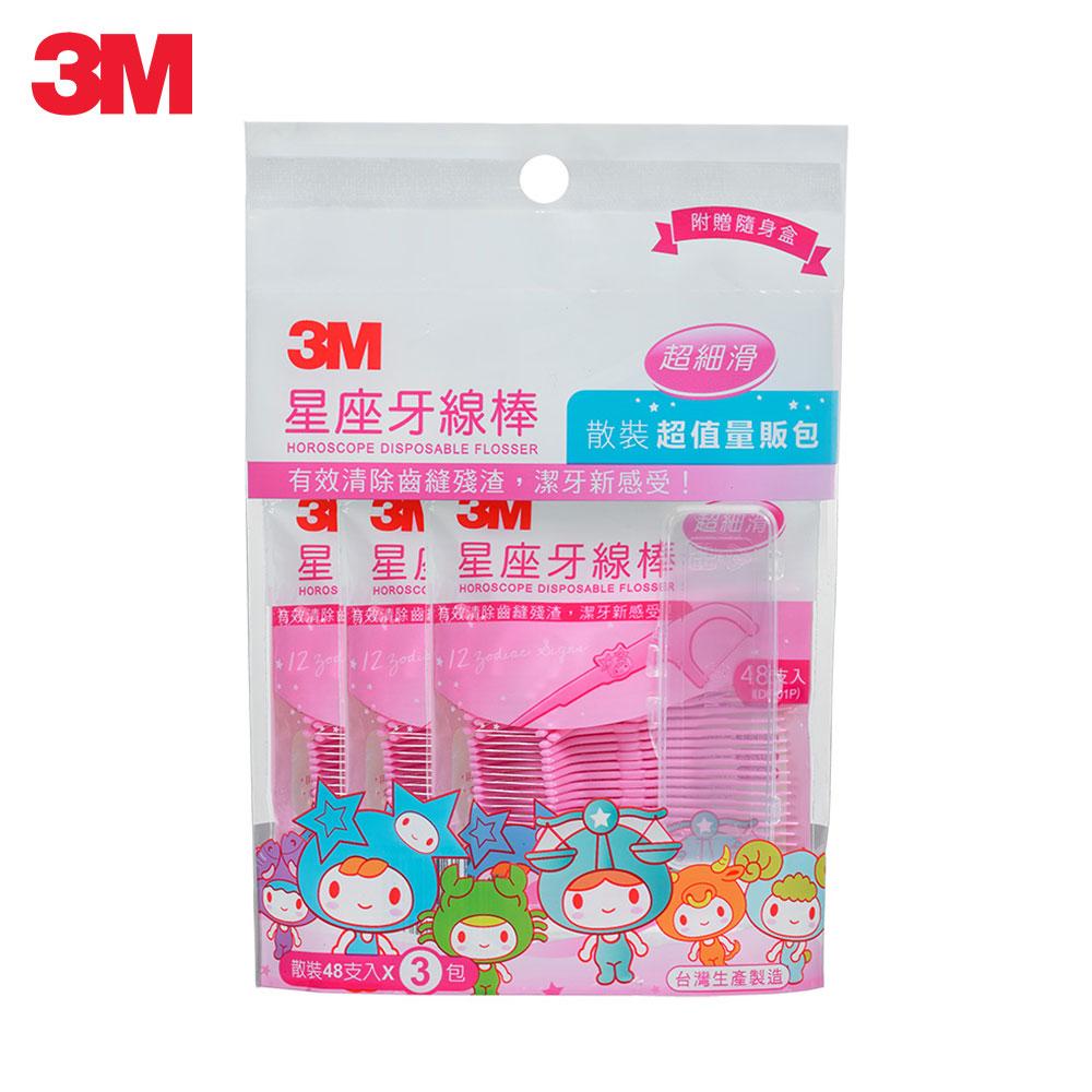 3M 星座牙線棒-超值量販包(144支入)