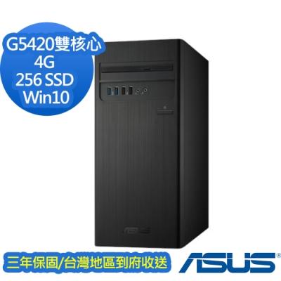 ASUS 華碩 H-S340MC-0G5420003T G5420雙核心/4G/256G SSD/Win10/三年保固