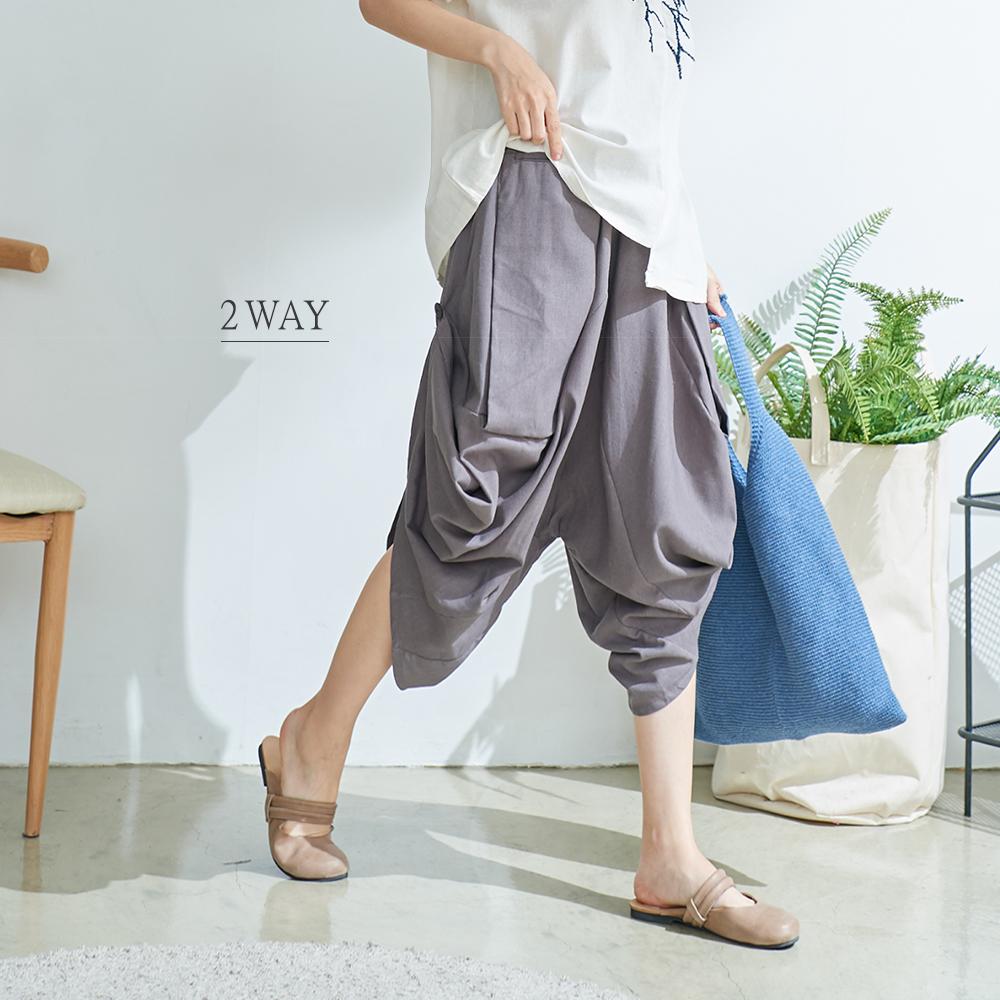 慢 生活 下襬扣兩穿造型寬口褲-灰色