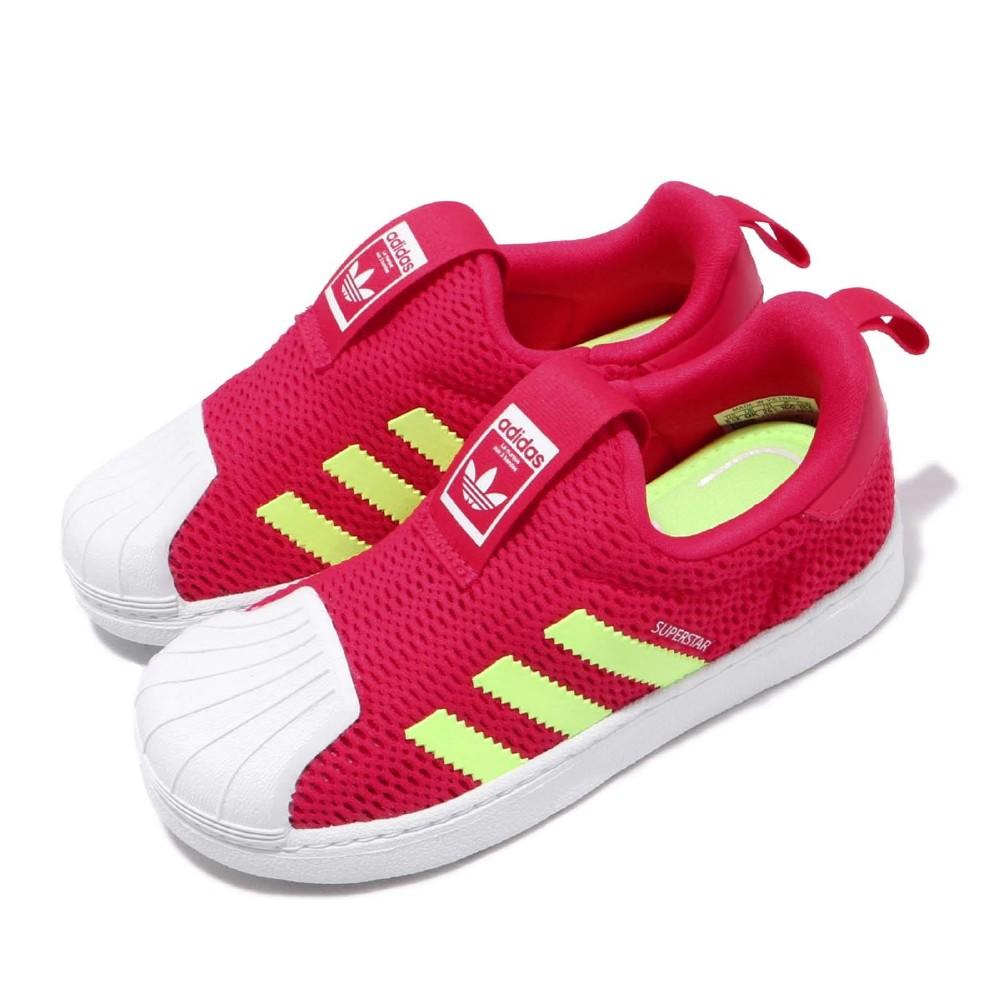 adidas 休閒鞋 Superstar 360 童鞋