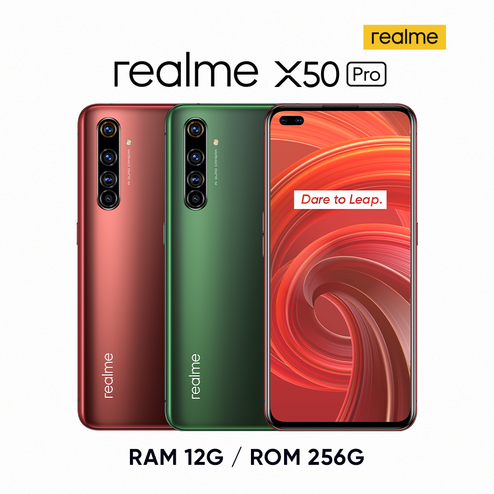 realme X50 Pro S865 (12G+256G) 旗艦四鏡頭手機 product image 1