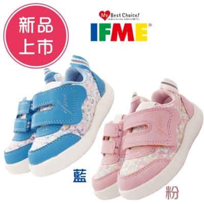 新品任選★IFME健康機能鞋款 小碎花鞋款-ZE102302藍/ZE102301粉(寶寶段)