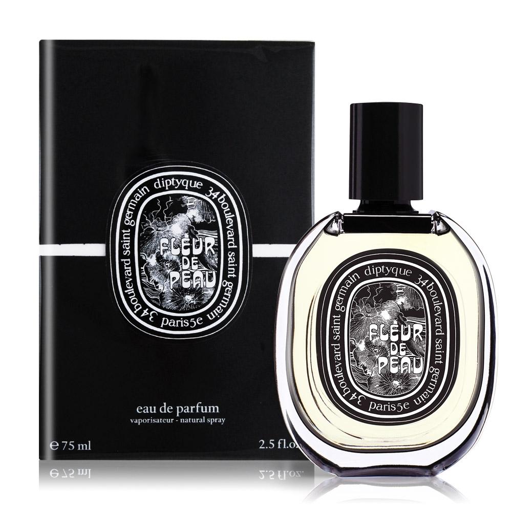 *DIPTYQUE 肌膚之華淡香精75ml 50周年紀念香水