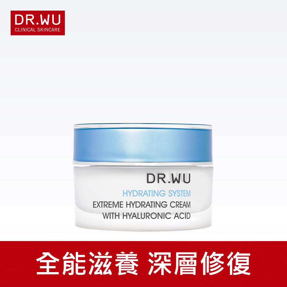DR.WU 玻尿酸保濕精華霜30ml