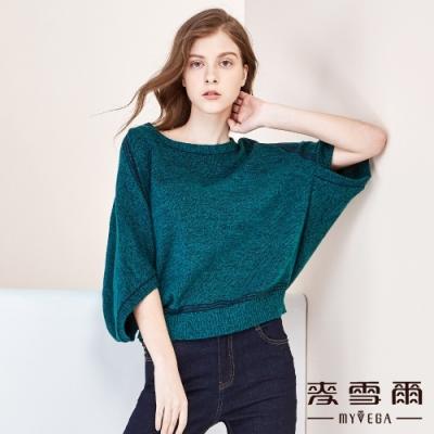 【麥雪爾】混色編織落肩袖長版針織衫