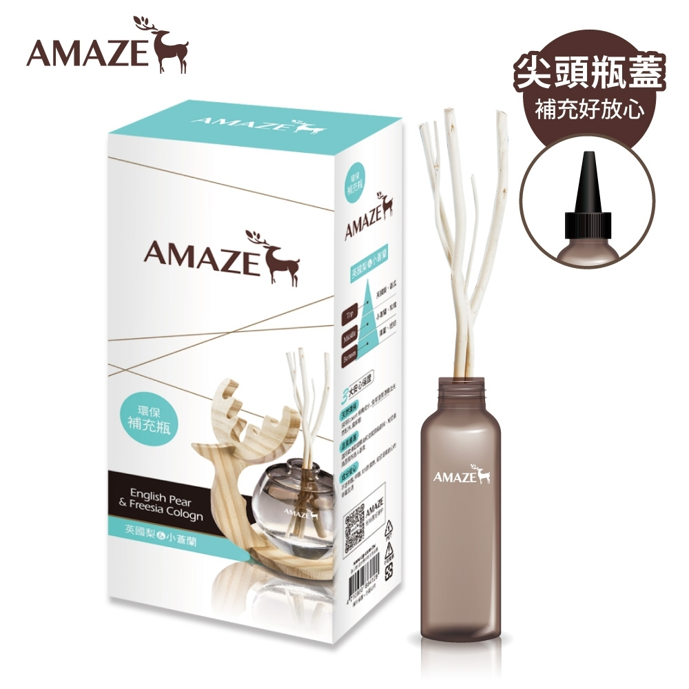 Amaze森林擴香 環保補充瓶-英國梨與小蒼蘭(90ml/入)