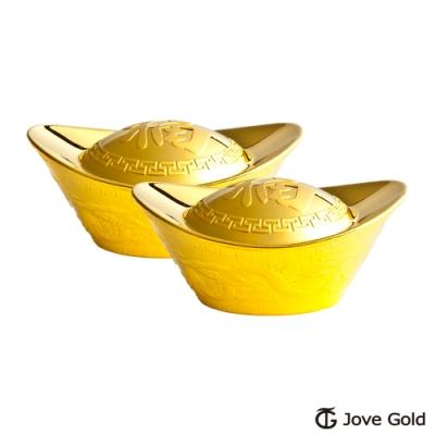 Jove Gold 漾金飾 壹台兩加大版黃金元寶x2-福(共20台錢)