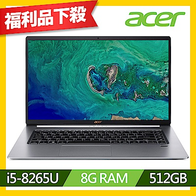 Acer SF515-51T-57XE 15吋筆電(i5-8265U/8G/512G SSD/Swift 5/銀/觸控/福利品)