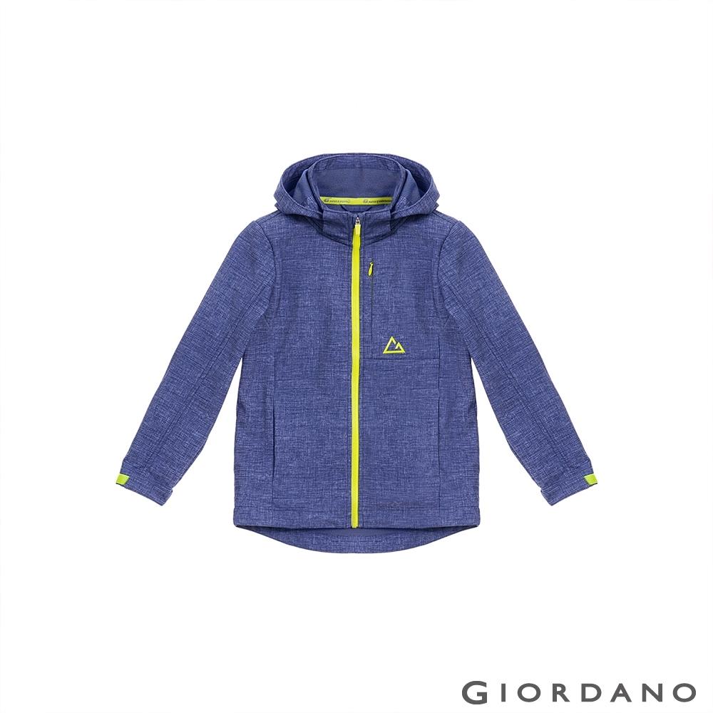GIORDANO 童裝高機能可拆式連帽外套 - 60 淺紫藍