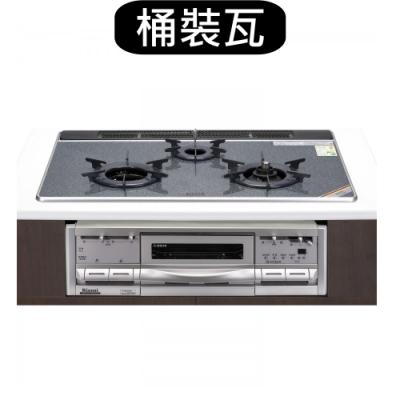 (全省安裝)林內嵌入式三口內焰爐+小烤箱爐連烤瓦斯爐RBG-N71W5GA3X-SVL-TR_LPG