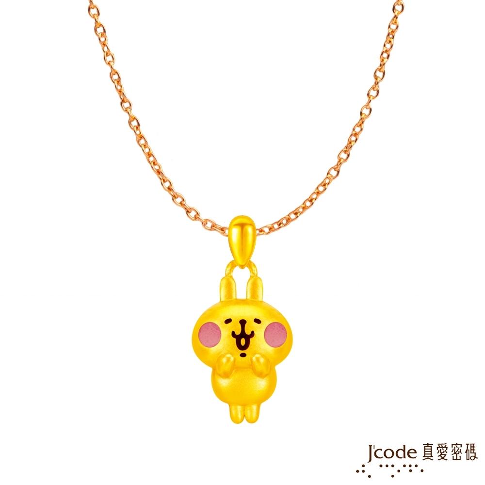 J'code真愛密碼 卡娜赫拉的小動物-開心粉紅兔兔黃金墜子-立體硬金款 送項鍊