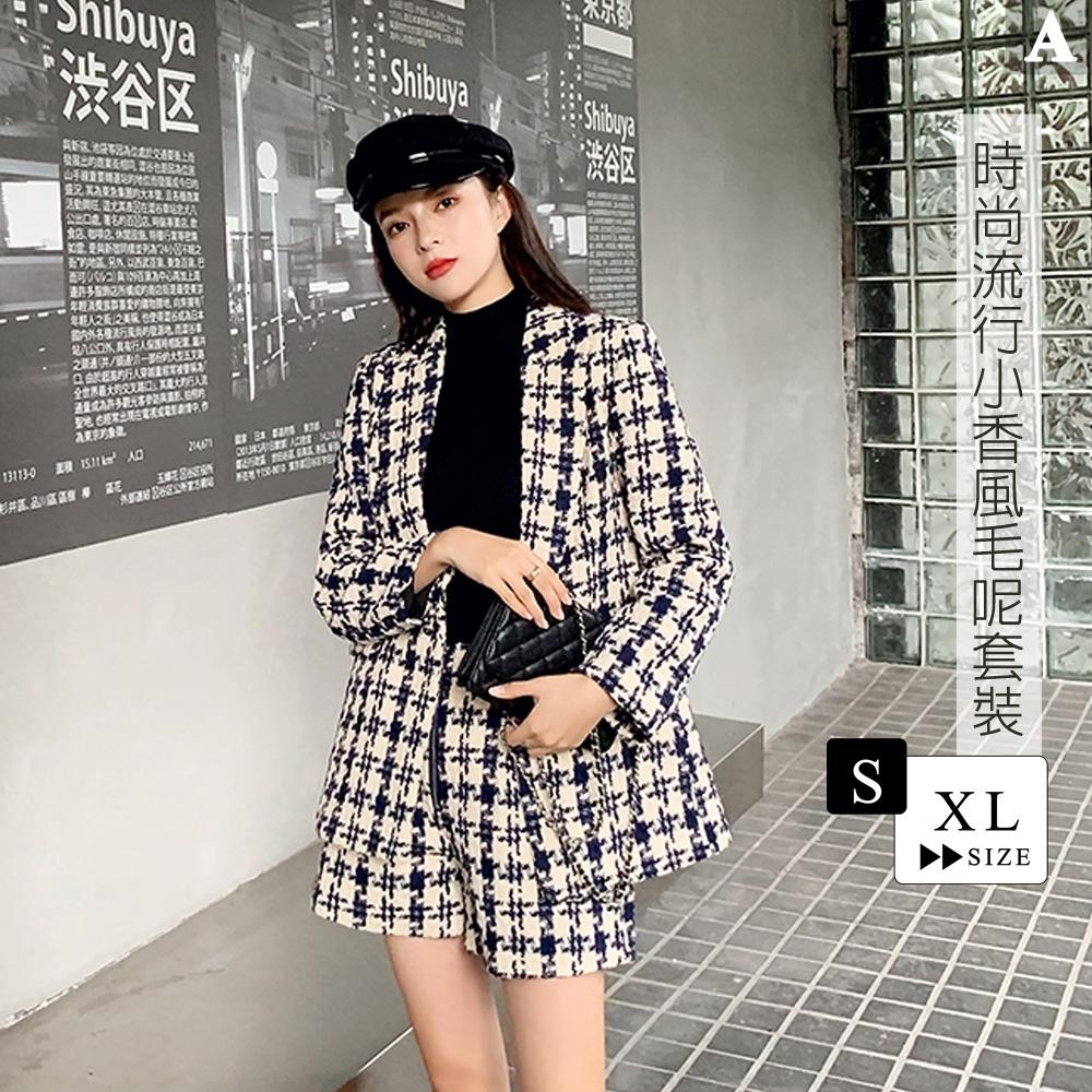 [時時樂限定]2F韓衣-時尚流行小香風毛呢套裝(多款任選 S-XL)