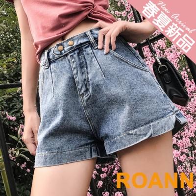水洗刷色高腰牛仔短褲 (共二色)-ROANN