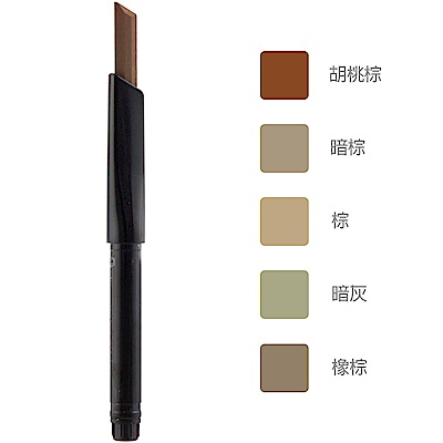 shu uemura植村秀 自動武士刀眉筆0.3g(筆蕊)橡棕