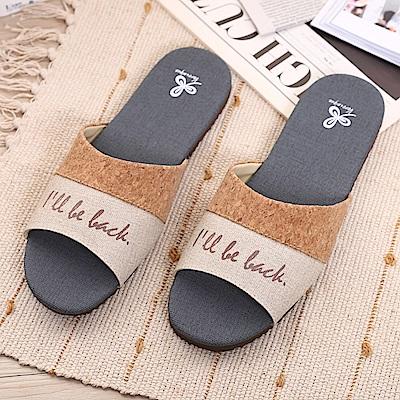 【維諾妮卡】拼接軟木室內皮拖鞋-米