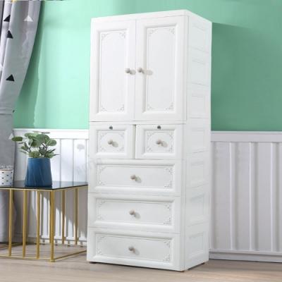 【AOTTO】北歐風浪漫典雅雙開門衣櫃 衣櫥 收納櫃(兒童衣櫃 多層收納)