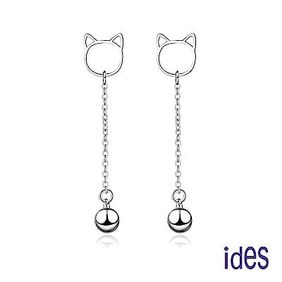 ides愛蒂思 輕甜時尚設計耳環/鈴鐺貓咪