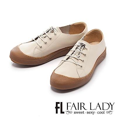 Fair LadySoft Power軟實力彈力鞋帶皮質休閒鞋 米