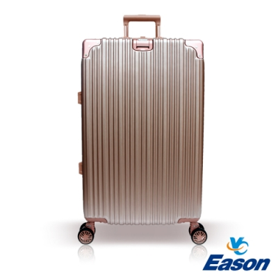 YC Eason 古典26吋鋁框避震行李箱 玫瑰金