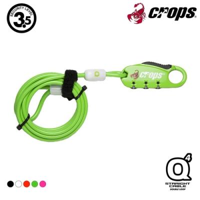 CROPS Q4多用途密碼鎖CP-SPD07 / 綠色