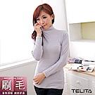 衛生衣 顯瘦款蓄熱長袖刷毛保暖衫 銀河灰 TELITA