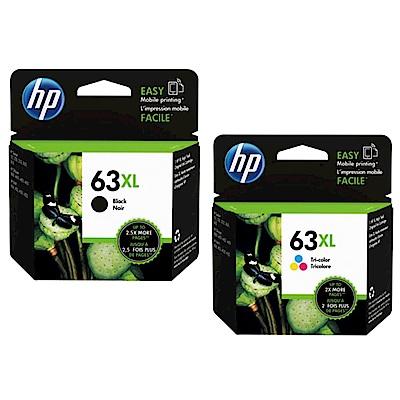 HP NO.63XL 彩墨+黑墨高容量墨水組(F6U63AA + F6U64AA)