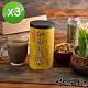 御復珍 32味山藥粉3罐組 (無糖 600g/罐) product thumbnail 1