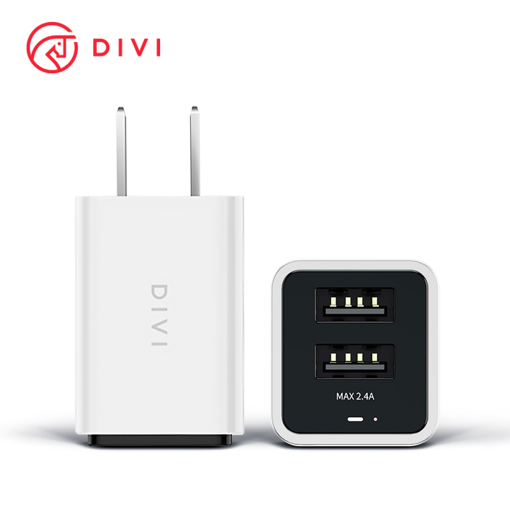 DIVI 雙孔USB光感智能旅行充電頭 雙輸出 折疊充電器(3色)