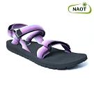 NAOT 女 健走型運動涼鞋 HAVEN 38501X51 紫漸層