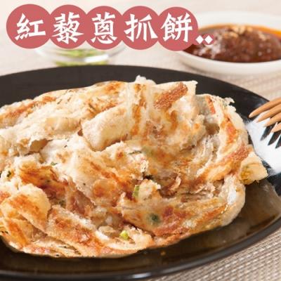 龍鄉味‧台灣紅藜蔥抓餅(五辛素) (10片/包,共三包)