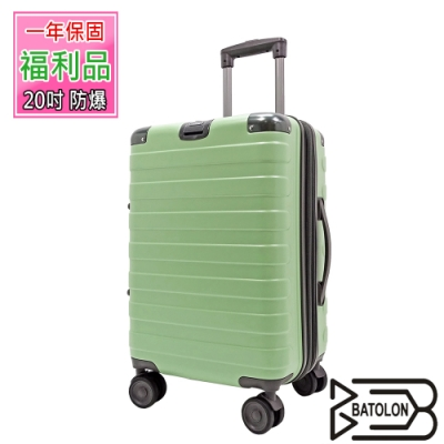 (福利品  20吋)  星戀曲TSA鎖加大PC防爆硬殼箱/行李箱 (5色任選)