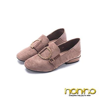 nonno 諾諾 時尚暖潮雙鑽D絨布樂福鞋 卡其