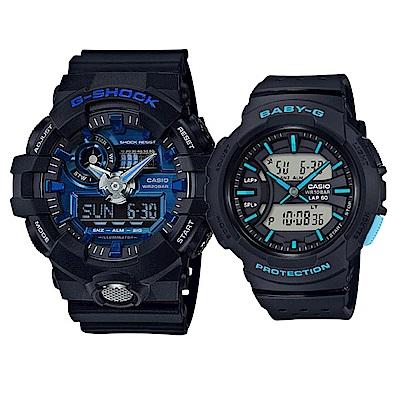CASIO創新藍色科技感運動情侶錶(GA-710-1A2+BGA-240-1A3)