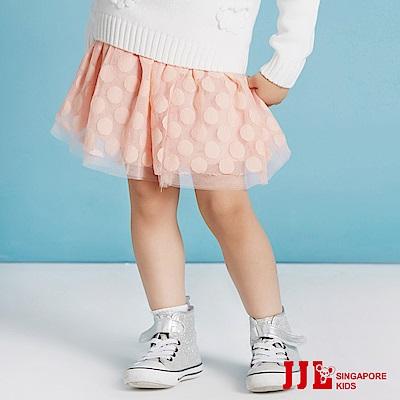 JJLKIDS 可愛圓點點網紗短裙(藕粉)