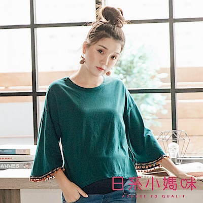 日系小媽咪孕婦裝-韓製孕婦裝~設計感立體毛球寬袖棉質上衣 (共三色)