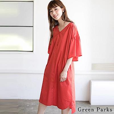 Green Parks 開叉喇叭袖口連身洋裝/罩衫