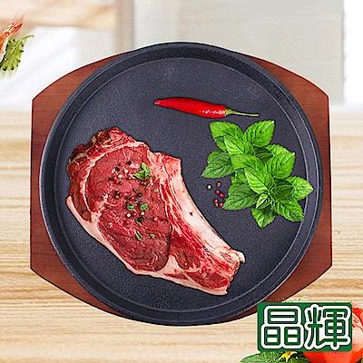 晶輝鍋具24CM加厚鑄鐵燒烤盤牛排盤附實心托木板