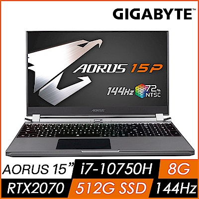 技嘉 AORUS 15P WB 15吋電競筆電(i7-10750H/RTX2070/144Hz/8G/512G SSD/Win10/FHD)