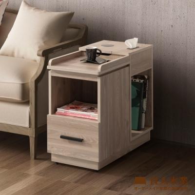 直人木業-VALUE北美橡木38CM功能沙發邊几/床頭櫃/收納桌(附USB手機充電和無線充電設備)