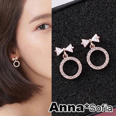 AnnaSofia 蝶晶鑽空圈 925銀針耳針耳環(金系)