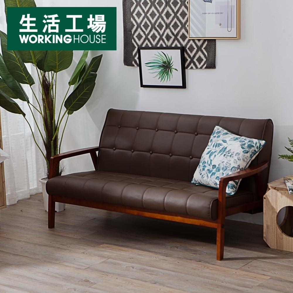 【倒數6%回饋再折100-生活工場】日式和風Ⅱ貓抓皮三人座沙發