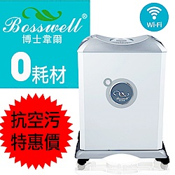 BOSSWELL博士韋爾 ZB2200SW 抗敏滅菌空氣清淨機