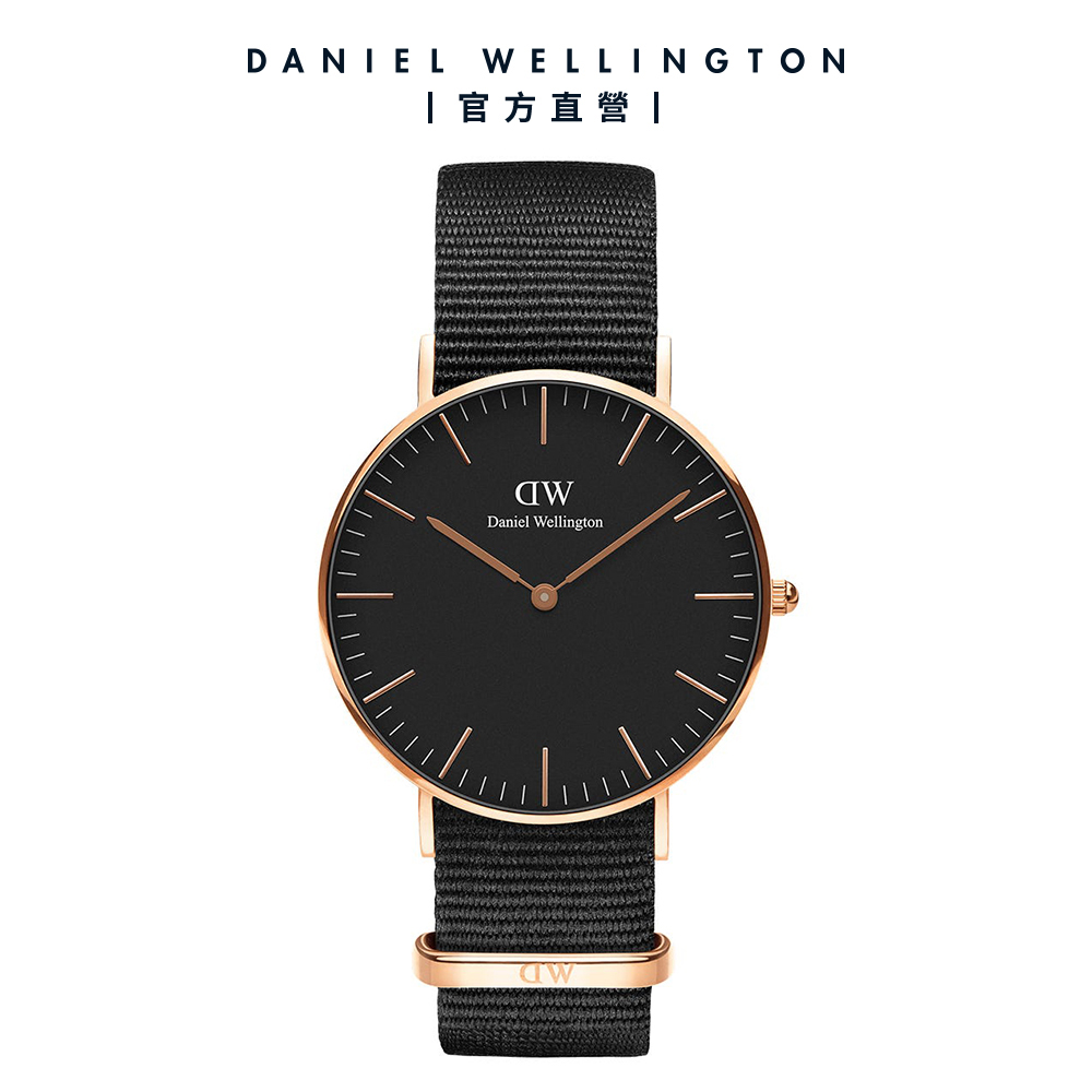 【Daniel Wellington】官方直營 Classic Cornwall 36mm寂靜黑織紋錶 DW手錶