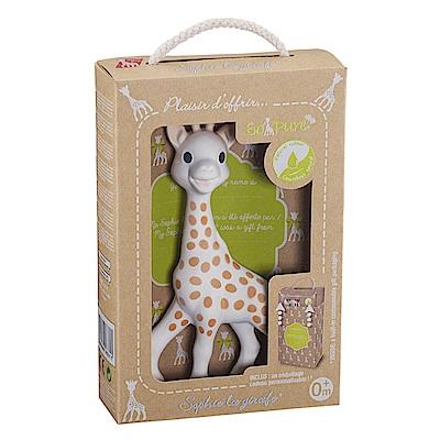 法國Vulli蘇菲長頸鹿精裝版616331