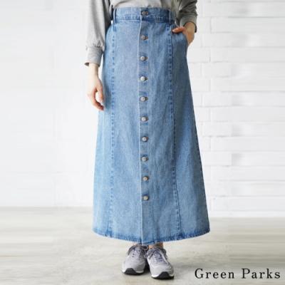 Green Parks  正面鈕扣牛仔長窄裙